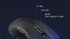 [IT리뷰-삼성 SPA-KMG1PUB] 삼성이 내놓은 역작! 손에 착 감기는 게이밍 마우스?