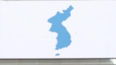 [속보] 文대통령, 곧 '대국민 보고'…프레스센터 방문