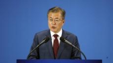 """문재인 대통령 """"완성 핵무기까지 폐기돼야 완전한 핵폐기"""" (종합)"""