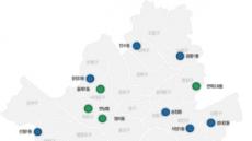 서울 성내동 등 '저층주거지' 9곳 도시재생한다