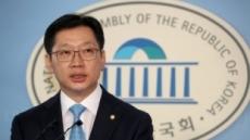 '드루킹 공모 혐의' 김경수 재판 시작…첫 준비기일은 불출석
