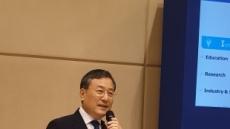 """신성철 KAIST 총장 """"한국 4차산업혁명으로 중진국 트랙 벗어날 것"""""""
