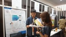 국내 스타트업, 일본에서 기회를 찾다