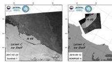 국내 기술로 남극 빙붕의 붕괴 이후 모습 분석 결과 발표
