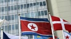 "IAEA ""北 핵계획 검증 수행 준비돼있어"""