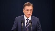 """문 대통령 국정지지율 61% '급등'…""""남북정상회담 영향"""""""