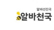 """대학생 10명중 4명 """"새학기 가장 큰 고민은 '돈'"""""""