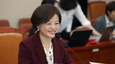"""진선미 여가부 장관 후보자 """"무고죄 협박, 미투 피해자 위협"""""""