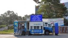 [추석 자금이동⑤]휴게소, 공항서도 은행업무 OK