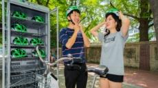 '자전거 헬멧 착용 의무화', 결국 법 개정되나?