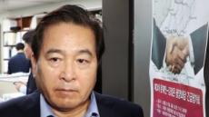"""한국당 """"심재철 압수수색, 민주주의 기본질서 부인하는 것"""""""