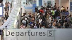 [달라진 추석 풍경] 연휴엔 해외보다 '서울관광'…실속 챙기는 2030