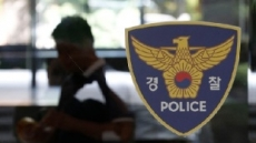 '버스정류장 여성 몰카' 중국인 불법체류자 집유 2년