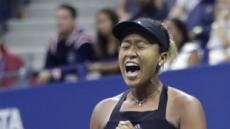 US오픈 우승 오사카, 최근 10연승 제동
