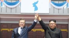 """中매체 """"文대통령, 방북 성과 적지 않다…비핵화 큰 진전"""""""