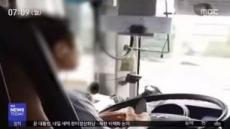 고속버스 운전기사 대추 깎으면서 질주…승객들 불안