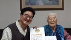 """우원식 """"102세 어머니, 北 송이버섯 받아"""""""