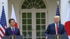 """트럼프ㆍ아베 뉴욕 만찬…""""한반도 비핵화 긴밀 연대"""""""