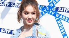 """전소미, 전속 계약 전 """"어디갔게"""" SNS 게시글"""