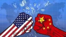 G2 무역전쟁 점입가경…美, 中 절반 관세ㆍ中, 美 일방주의 비판