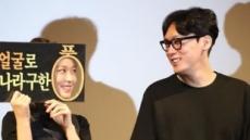 안시성 추석연휴 붙박이 1위…설현 미모의 흥행 기여는?