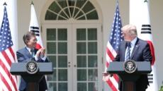 """[속보] 文대통령 """"트럼프 대통령의 통근 결단ㆍ새로운 접근,  한반도 문제 해결 바라"""""""