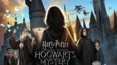 넷마블, RPG '해리포터: 호그와트 미스터리' 26일 국내 출시… 모든 콘텐츠 한국어로 지원
