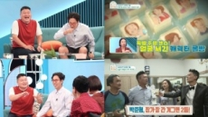 '외식하는 날' 강호동 아들 시후 이름만 불러도 '군기 바짝' 왜?
