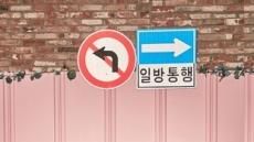 '하트시그널' 서주원, 김민영과 11월 비공개 웨딩마치…신동 소개팅 주선 '결실'