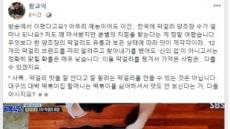 """황교익 '백종원 골목식당' 또 디스…""""막걸리 브랜드, 나도 맞추기 어렵다"""""""