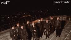 NCT127, 美 AMA 레드카펫 밟는다..차세대 K-팝 스타로 초청