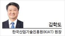 [광화문 광장-김학도 한국산업기술진흥원(KIAT) 원장] 산업기술의 혁신과 국가의 성장