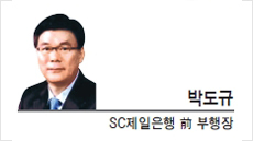 [특별기고-박도규 전 SC제일은행 부행장] 시급한 공매도 제도의 혁신