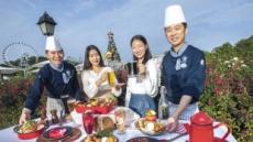 7개국 국가대표 바비큐, 에버랜드서 즐겨봐!