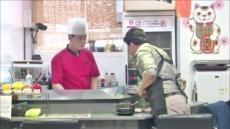 '골목식당'알탕과 막걸리집, 백종원의 마지막 대전솔루션은?