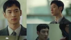 '여우각시별' 이제훈의 절제된 미스터리 감정연기