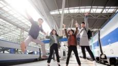 관광公-관광協, '행복 여행' 인프라-윤리-품질 높인다