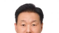 서민금융진흥원장에 이계문 전 기재부 대변인 내정