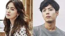 송혜교의 '남자친구' 박보검, 첫 대사리딩서 영어 대사·만취 연기 완벽소화