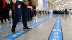 외교관, 여권을 분실하다…매년 440개 잃어버려