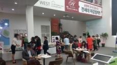 부산 송도 현대힐스테이트 이진베이시티, 계약률 90% 돌파