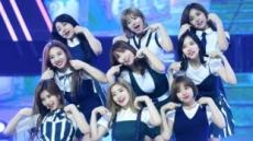 트와이스, 연세대 노천극장서 28일 '원스 핼러윈' 팬미팅