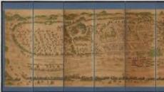병풍으로 읽는 19세기 평양 거리