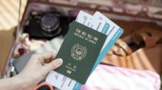 긴급여권 발급 신청 80%, 알고보니 단순 여행 목적