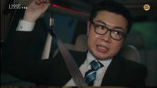 '나인룸' 임원희, 코믹특화배우 존재감 '철철'