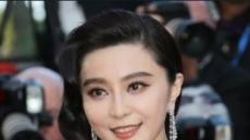 판빙빙, 1500억 세금·벌금 고지서 받은지 이틀 만에 완납…트위터에 영상 메시지 공개·삭제