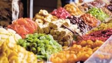 [aT와 함께하는 글로벌푸드 리포트] 베트남 설 음식 '말린과일'…고급화로 수출길