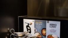 뜨는프렌차이즈 아비꼬, 이달 87호점 오픈...불황 비켜가는 성장행보에 '눈길'