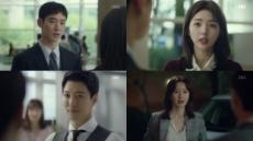 '여우각시별'이제훈×채수빈, 국회의원 딸 '갑질'에 통쾌한 응징'사이다'