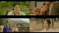 '백일의 낭군님' 남지현, 로맨스부터 워맨스까지..활력 불어넣는 로코 연기
